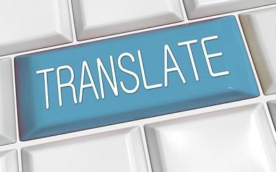 vertaler